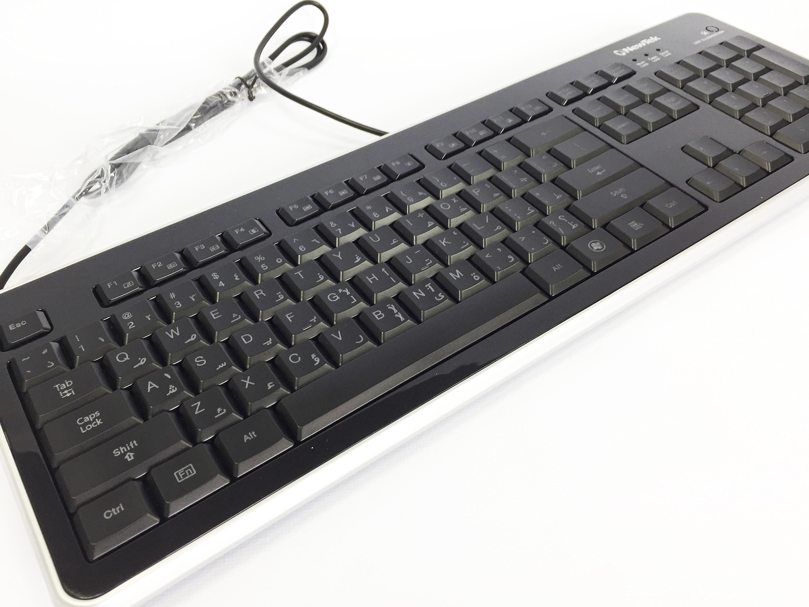 NewTek Keyboard (QWERTY ARABIC)